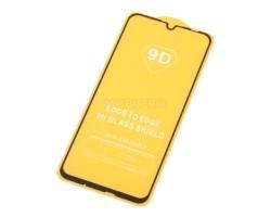 """Защитное стекло """"Полное покрытие"""" для Huawei Honor 10 Lite/10i/20e Черное"""