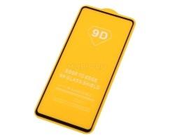 """Защитное стекло """"Полное покрытие"""" для Samsung A515F/M317F (A51/M31s) Черное"""