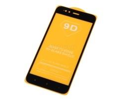 """Защитное стекло """"Полное покрытие"""" для Xiaomi Mi A1/5X Черное"""