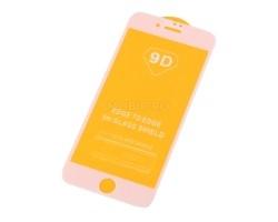 """Защитное стекло """"Плоское"""" для iPhone 7/8/SE (2020) Белое"""