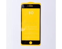 """Защитное стекло """"Плоское"""" для iPhone 6 Plus/6S Plus Черное"""