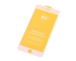 """Защитное стекло """"Плоское"""" для iPhone 7 Plus/8 Plus Белое"""