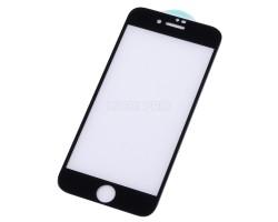 """Защитное стекло """"Стандарт"""" для iPhone 7/8/SE (2020) Черное (Полное покрытие)"""