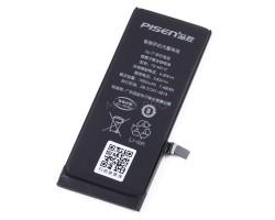 АКБ для Apple iPhone 7 (Pisen)