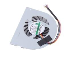 Вентилятор для ноутбука Lenovo IdeaCentre Q100/Q110/Q120/Q150 (p/n: MF50060V1-B090-S99)