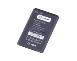 АКБ для Nokia BL-5C ( 1100/130/130 Dual/150/205) - Премиум